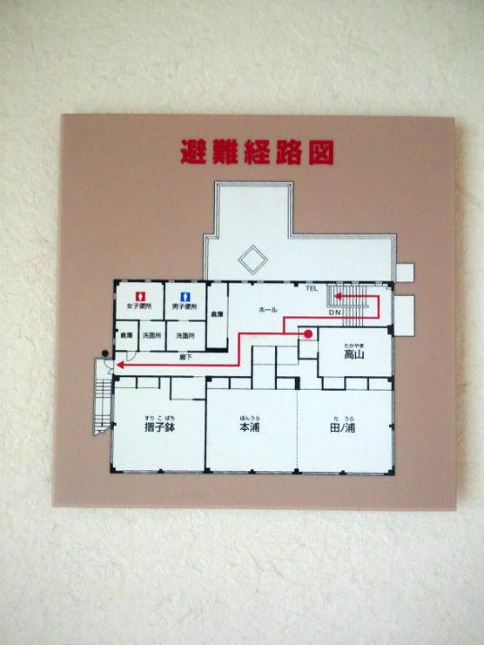 阿多田島12